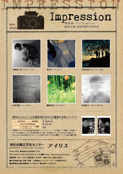 スクリーンショット 2014-02-26 11.51.59